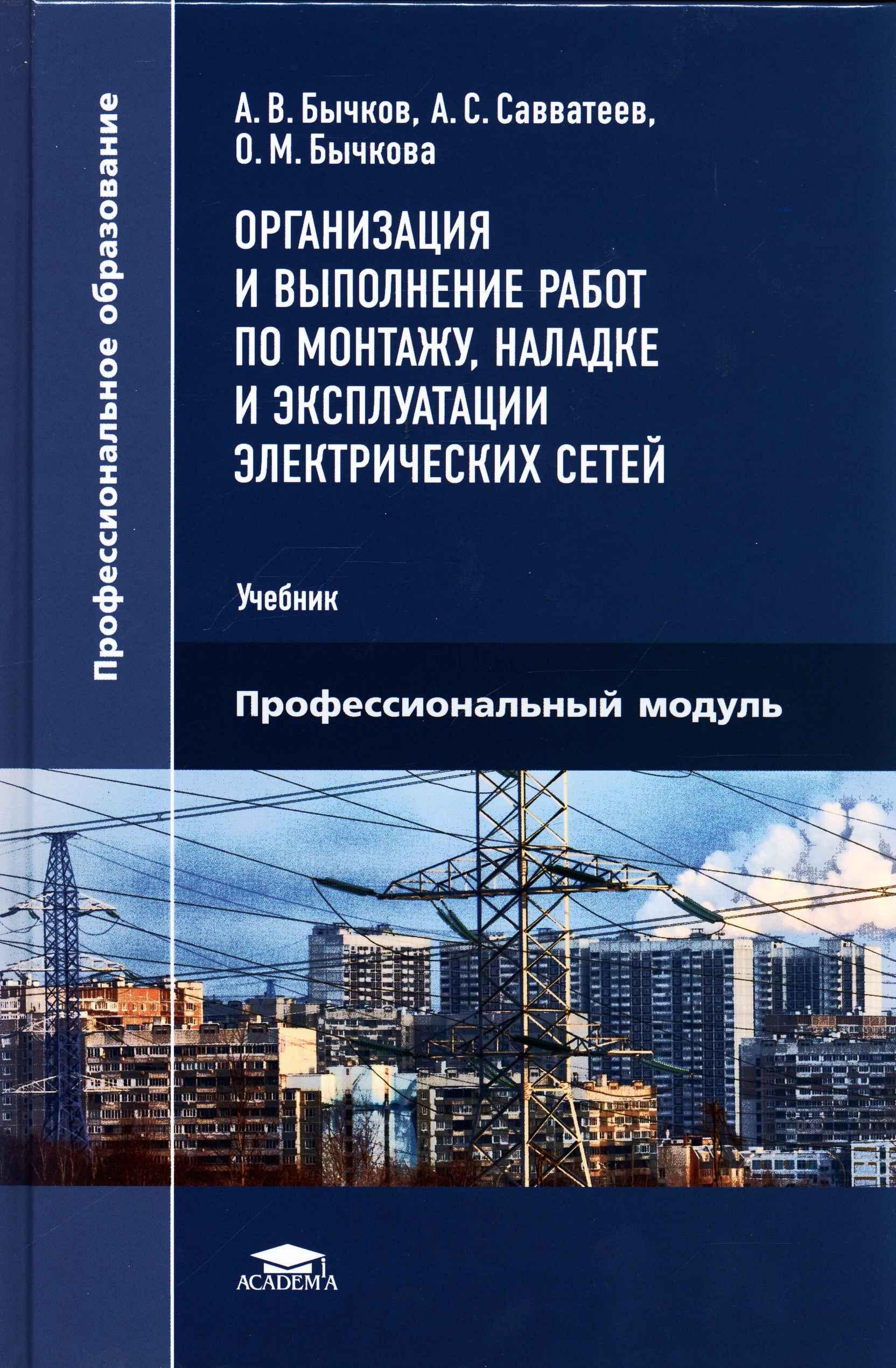 Java Concurrency на практике : [перевод с английского] / Брайан Гетц, Тим Пайерлс, Джошуа Блох [и др.; перевел на русский А. Логунов], 2020. - 461 с. - Текст : непосредственный.